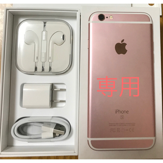 Apple - iPhone6s  RoseGold 64 GB  SIMフリー【美品】