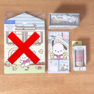 サンリオ - ♡ ポチャッコ まとめ売り ♡