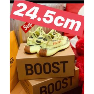 アディダス(adidas)のYEEZY BOOST 350 V2 Yebra 24.5(スニーカー)