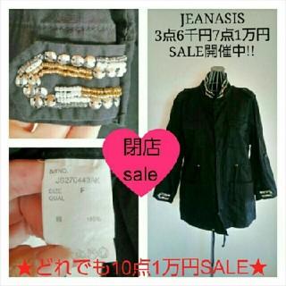 ジーナシス(JEANASIS)の閉店sale‼‼どれでも10点1万円SALE ジーナシス ブルゾン(ブルゾン)