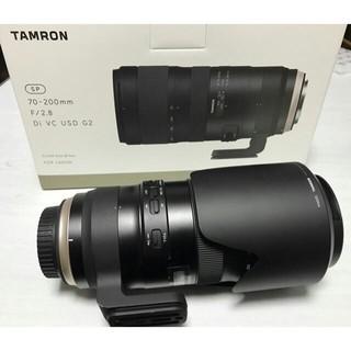TAMRON - TAMRON SP 70-200mm F2.8 Di VC USD G2