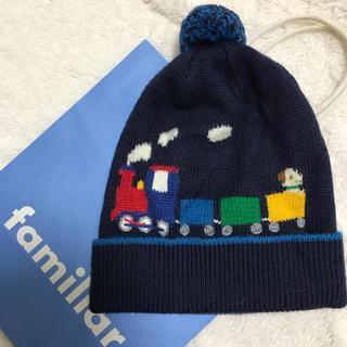 familiar - ファミリア ニット帽 美品
