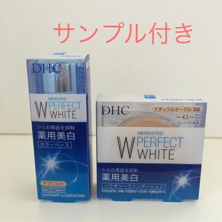 DHC - DHC薬用PWカラーベース&ファンデ