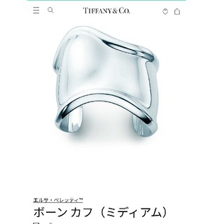 Tiffany & Co. - Tiffany&Co. Bone cuff ミディアム 左手用 Sサイズ