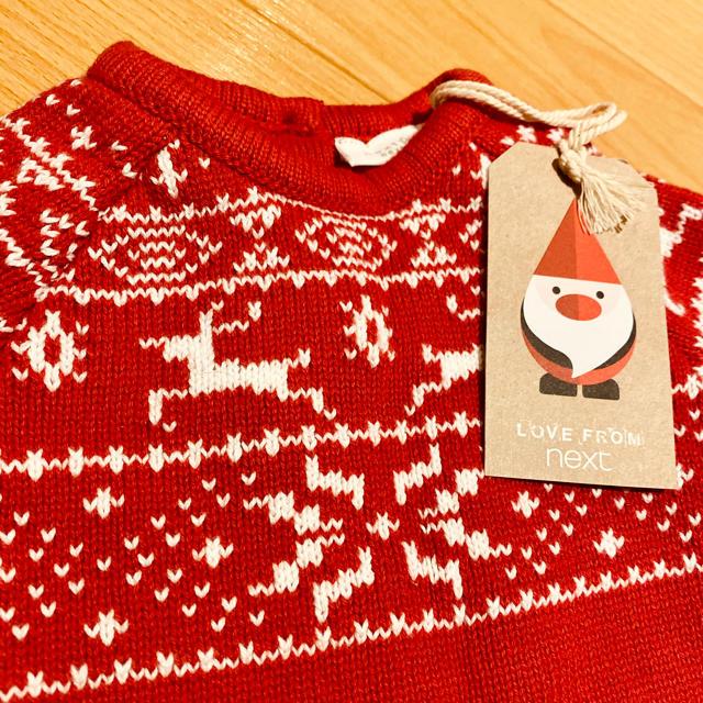 NEXT(ネクスト)のnext クリスマスデザインロンパース キッズ/ベビー/マタニティのベビー服(~85cm)(ロンパース)の商品写真