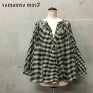 SM2 - 【samansa mos2】チェックシャツブラウス サマンサモスモス