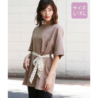 Kastane - スカーフ付きゆるTシャツ
