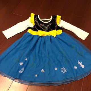アナトユキノジョオウ(アナと雪の女王)のアナ雪のアナの衣装(ワンピース)