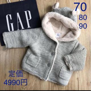 babyGAP - ベビーギャップ  ギャップ   パーカー アウター ジャンパー 70センチ