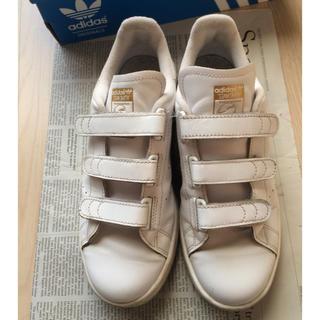 アディダス(adidas)の⌘⌘ adidas スタンスミス ゴールド ⌘⌘ 23.5㎝(スニーカー)
