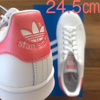 アディダス(adidas)の【レア】 希少カラー 24.5㎝ アディダス スタンスミス ホワイト ピンク(スニーカー)