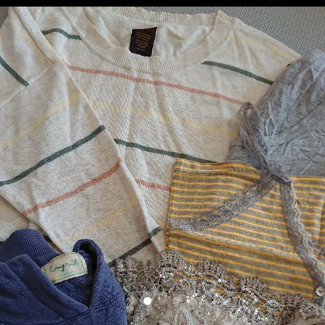 Ungrid(アングリッド)のアングリッド 10点セット レディースのレディース その他(セット/コーデ)の商品写真