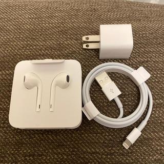 Apple - 【新品】iPhone 充電プラグ 充電ケーブル イヤホン EarPods 純正品