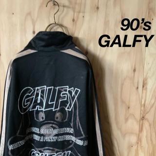 ガルフィー(GALFY)の90's GALFY ガルフィー ビッグシルエット トラックトップ 菅田将暉(ジャージ)