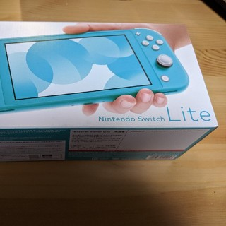 Nintendo Switch - 新品未開封 納品書あり 任天堂スイッチライト ターコイズ