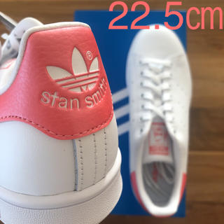 アディダス(adidas)の【レア】 希少カラー 22.5㎝ アディダス スタンスミス ホワイト ピンク(スニーカー)