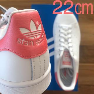 アディダス(adidas)の【レア】 希少カラー 22㎝ アディダス スタンスミス ホワイト ピンク(スニーカー)
