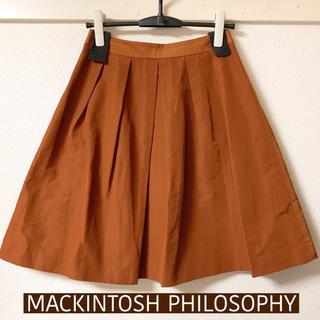 マッキントッシュフィロソフィー(MACKINTOSH PHILOSOPHY)のMACKINTOSH PHILOSOPHY スカート(ひざ丈スカート)