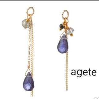 agete - agete/ピアスチャーム/ラブラドライト/アイオライト/K10