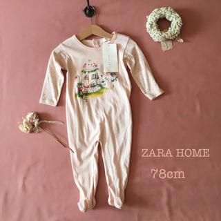 ザラホーム(ZARA HOME)のタグ付新品*̥✧  ZARA HOME ザラ 足付きロンパース‧˚₊(ロンパース)