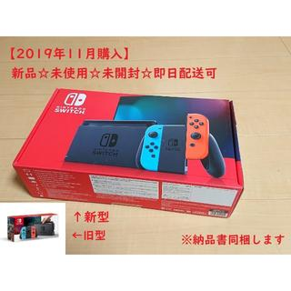 Nintendo Switch - 【TOMO様専用】新品 新型 任天堂 スイッチ Switch 本体 ネオン