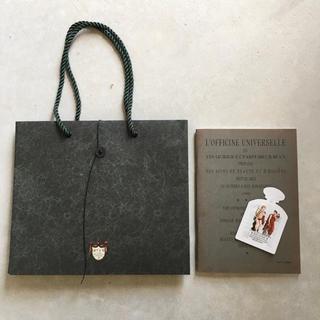 BULY ショッパー、カタログ、サンプル(ショップ袋)
