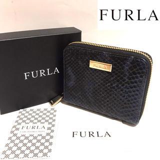 Furla - 【正規品】未使用品✨フルラ パイソン柄 コンパクト財布