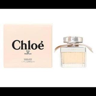 クロエ(Chloe)のN様 専用(香水(女性用))