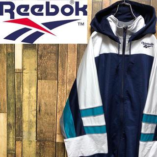 リーボック(Reebok)の【激レア】リーボック☆バックベクター刺繍ロゴフード付きマルチトラックジャケット(ジャージ)