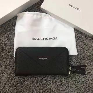 Balenciaga - バレンシアガ ファスナー 長財布