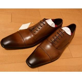 ユミカツラ(YUMI KATSURA)の【新品】ブラウン革靴【メンズ】(ドレス/ビジネス)