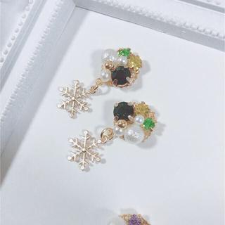 プリンセス♡アナイメージカラービジュー×雪の結晶★アナ雪(イヤリング)