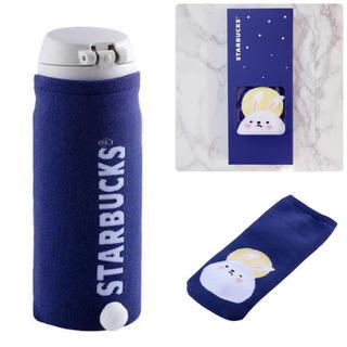 Starbucks Coffee - 【新品】最後の一つ❣️スターバックス ステンレスボトルカバー