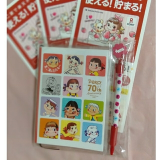 ペコちゃんスケジュール手帳ボールペン付き ペコちゃんの楽天カード3枚