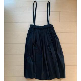 レイビームス(Ray BEAMS)のレイビームス ギャザースカート(ロングスカート)