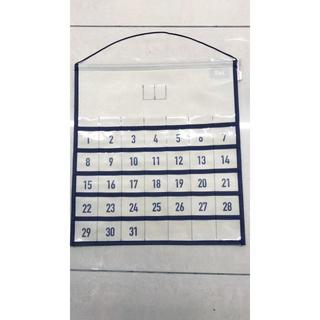 [新品]月間 カレンダー お薬カレンダー ウォールポケット(カレンダー/スケジュール)
