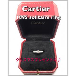 カルティエ(Cartier)のカルティエ Pt950 ソリテール パヴェダイヤモンド 付き リング 現行品♪(リング(指輪))