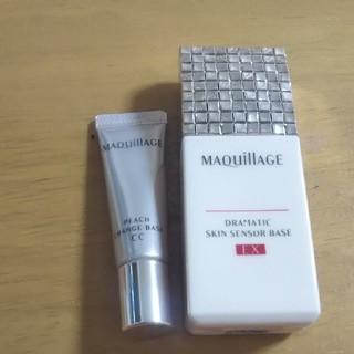 MAQuillAGE - マキアージュ ドラマティック スキンセンサーベースEX & ピーチチェンジ CC