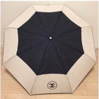 CHANEL - CHANEL シャネル 折り畳み傘 日傘