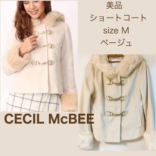 CECIL McBEE - 【美品】CECIL McBEE ファー付き ショートコート ダッフルコート