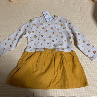 アカチャンホンポ(アカチャンホンポ)のベビー服×2(その他)