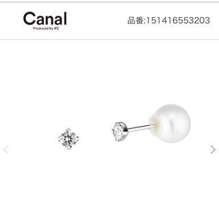 canal4℃ - カナル4℃ パールピアス