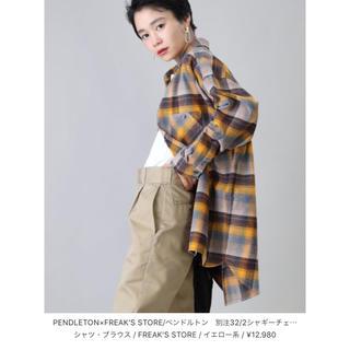 FREAK'S STORE - PENDLETON × FREAK'S STORE シャツ