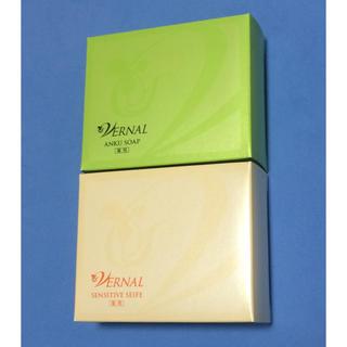 ヴァーナル(VERNAL)の   VERNAL ヴァーナル アンクソープ センシティブザイフ 110g×2(洗顔料)