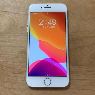iPhone - iPhone7 256GB SIMフリー シルバー