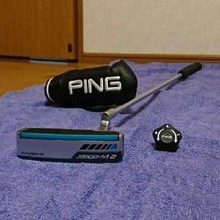 PING - ping シグマ2 アンサー