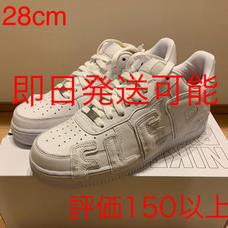 NIKE - NIKE BY YOU CPFM AIR FORCE1