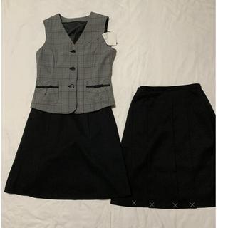 ニッセン - 新品 事務服・ベストスーツ 5号 スカート2枚付