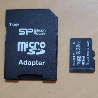SONY - SONY Micro SD 32GB
