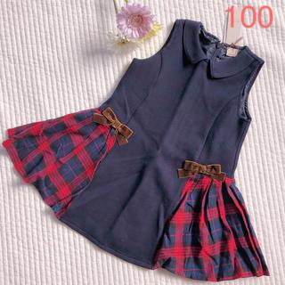 プティマイン(petit main)の新品♡プティマイン 衿つきワンピース 赤×紺(ワンピース)